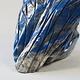 Extravagant Royal blau Lapis lazuli Adler tier figur briefbeschwere  Nr:21/  - Copy