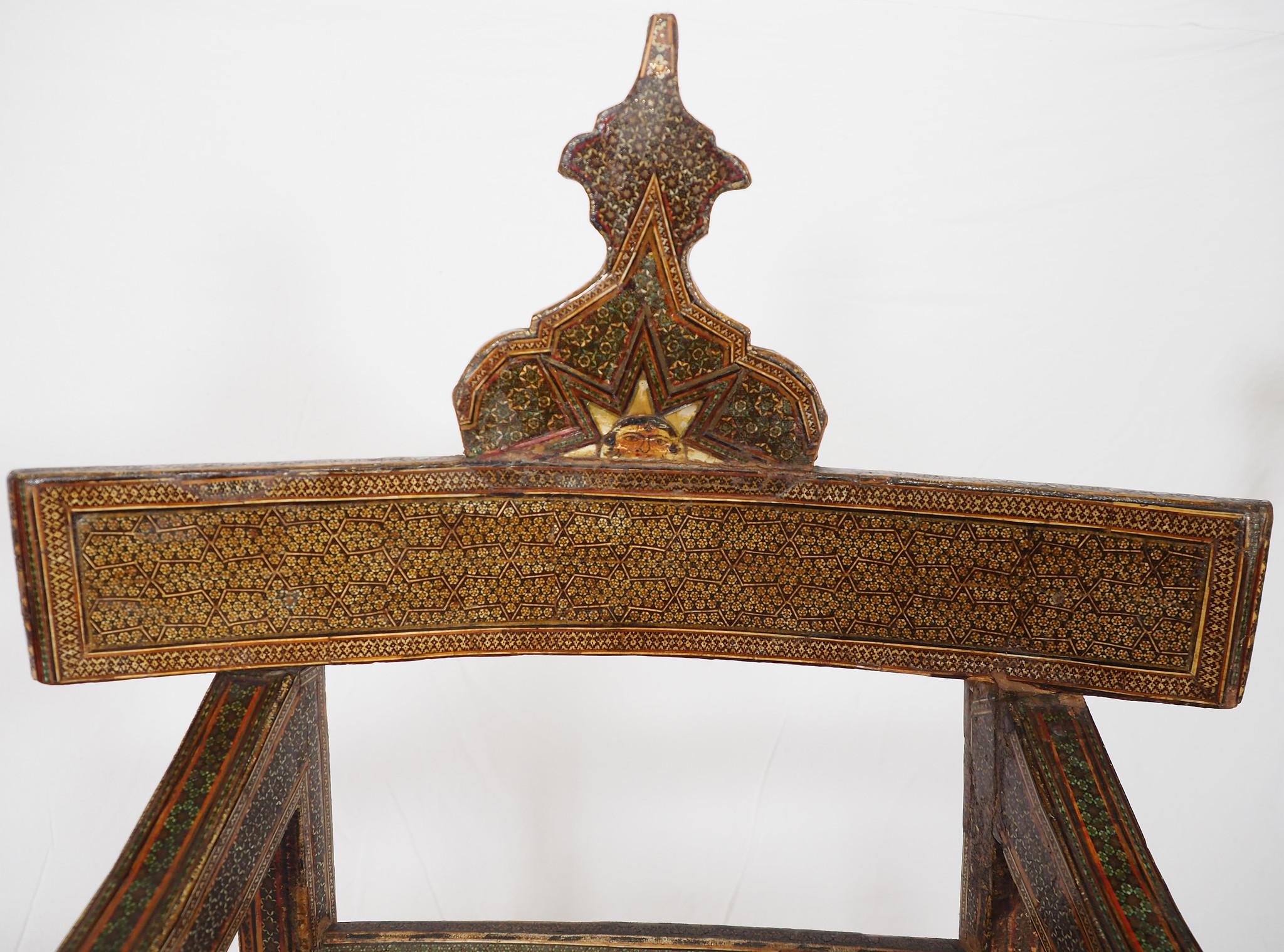 A Qajar (khatamkari technique)  chair Persia, 19th Century No: B
