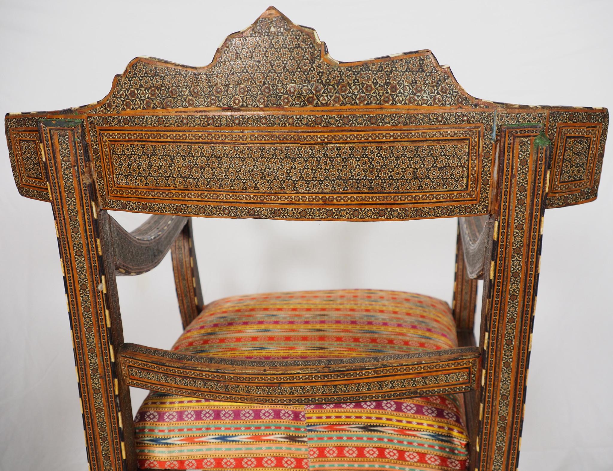 A Qajar (khatamkari technique)  chair Persia, 19th Century No: C