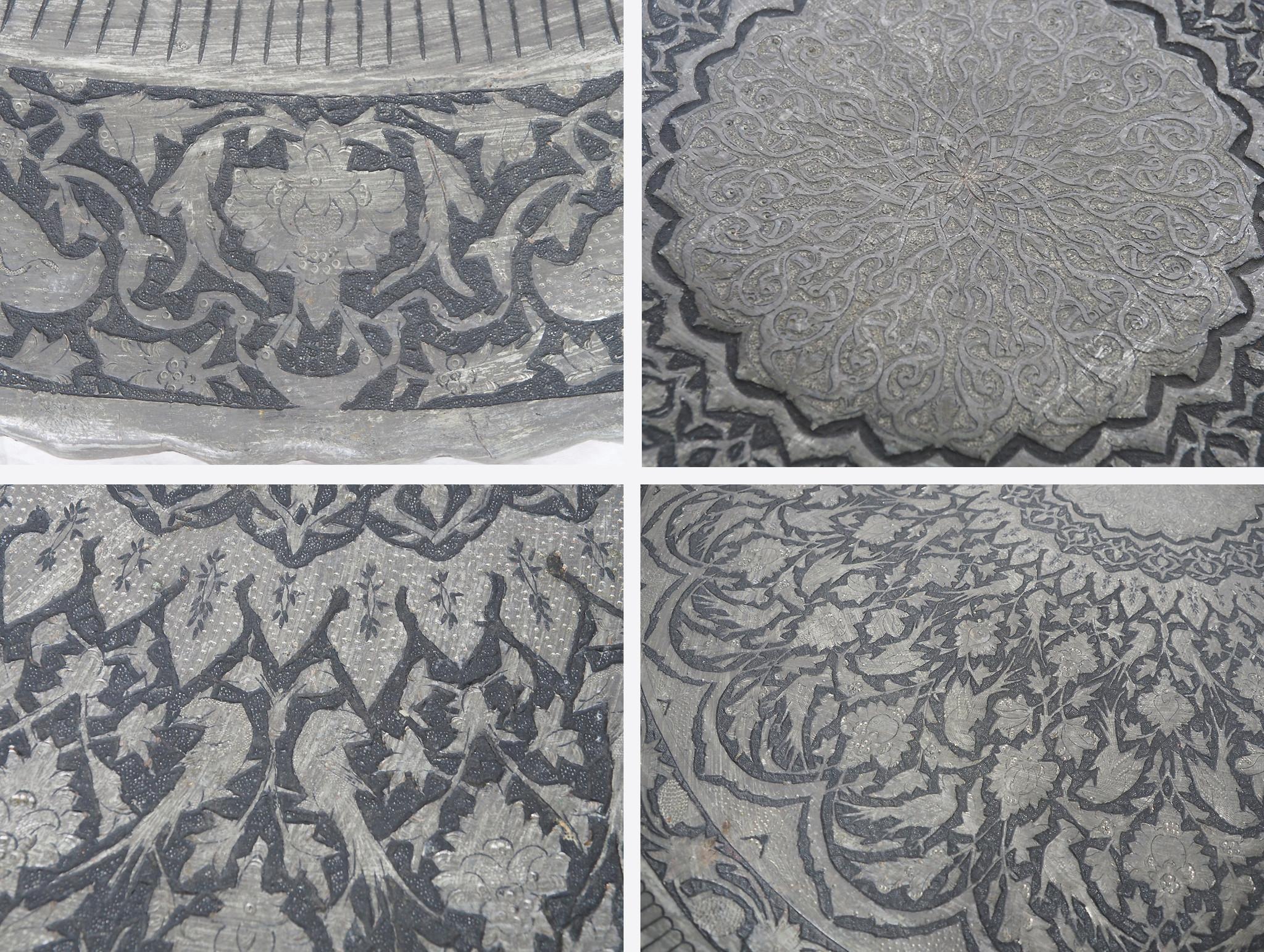 93 Ø antik osmanisch ägyptisch marokkanisch orient Kupfer tablett Teetisch Teller beisteltisch Afghanistan syrien arabische kalligraphie  21/2