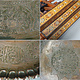 55 Ø  cm Antique orient Islamic ottoman Hammer Engraved egyptian, morocco, syria copper table Tray No-21/B