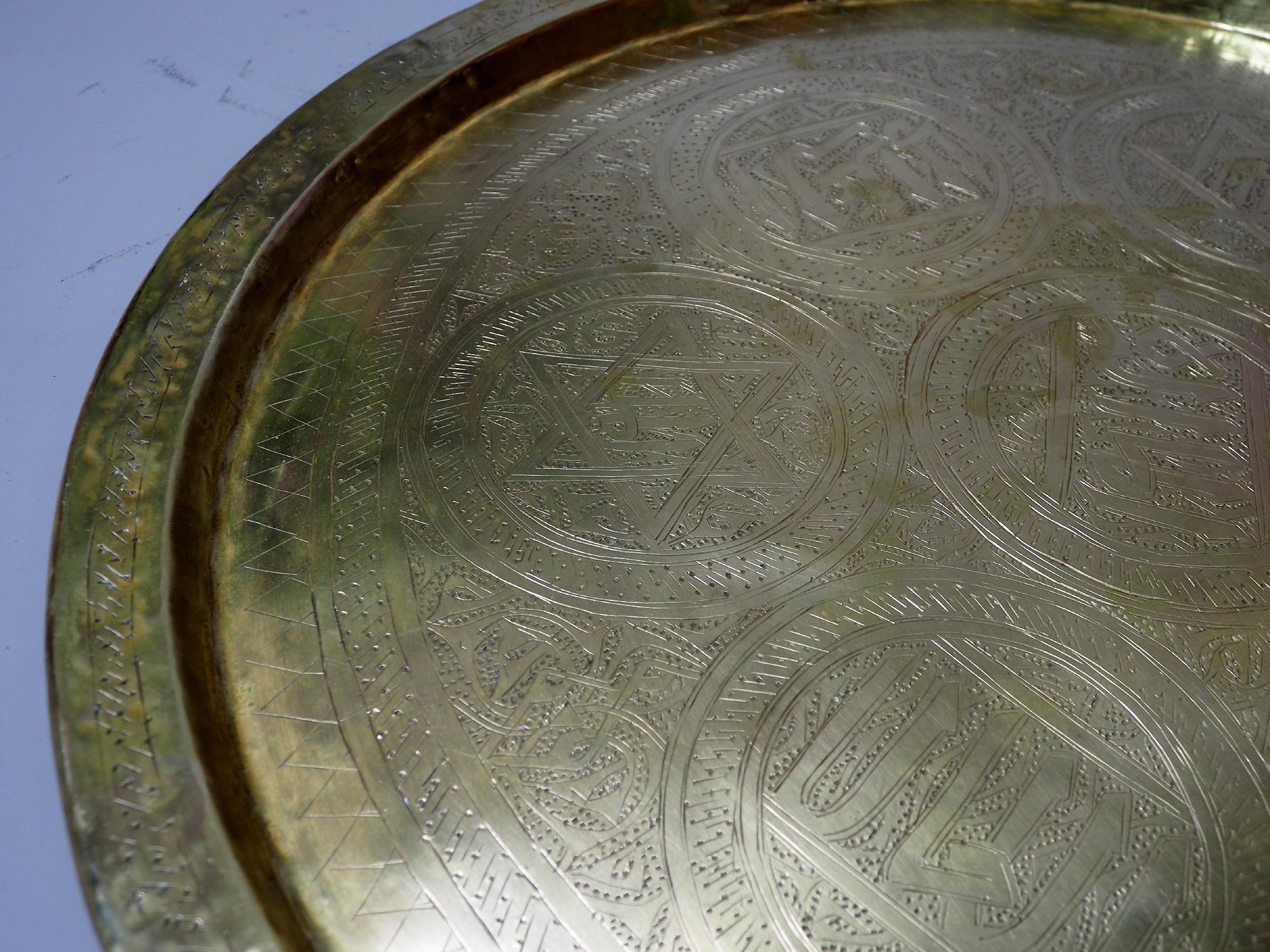 60 Ø antik osmanisch ägyptisch marokkanisch orient Messing tablett Teetisch beisteltisch Afghanistan syrien arabische kalligraphie 21/C