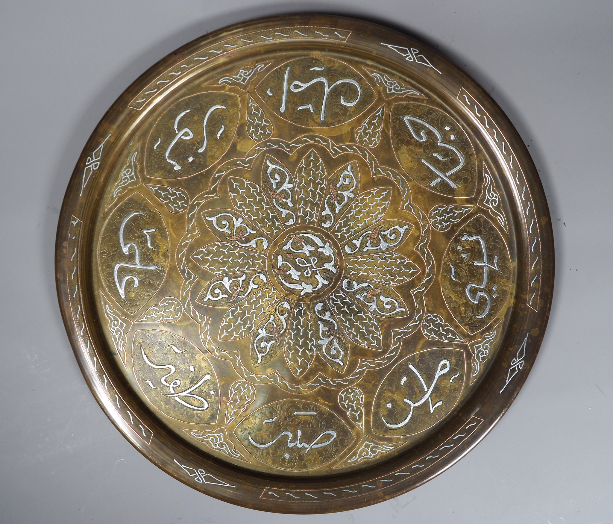 65 cm Antique ottoman orient Islamic  Hammer Engraved Brass table Tray Syria Morocco, Egypt Mamluk Cairoware with arabic calligraphy 21/D