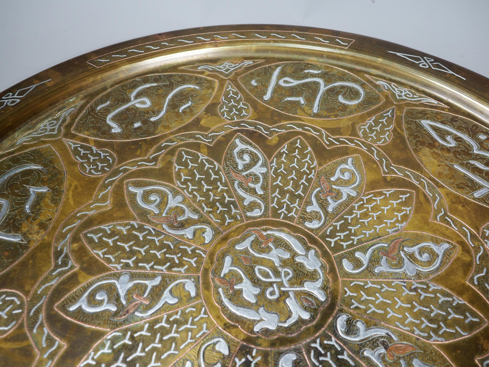 65 Ø antik osmanisch ägyptisch Mamluk Cairoware orient Messing tablett Teetisch beisteltisch Afghanistan syrien arabische kalligraphie 21/D