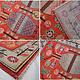 260x150 cm originell Antik Khotan Samarkand orientteppich Teppich Chinese Turkestan handgeküpft No:21/42