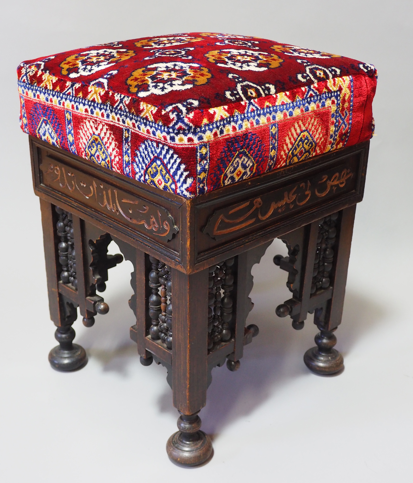antique Antique Carved islamic Foot Stall Hard Wood Stools Walnut Bench Damascus, Syria Moorish art withe Arabic writing