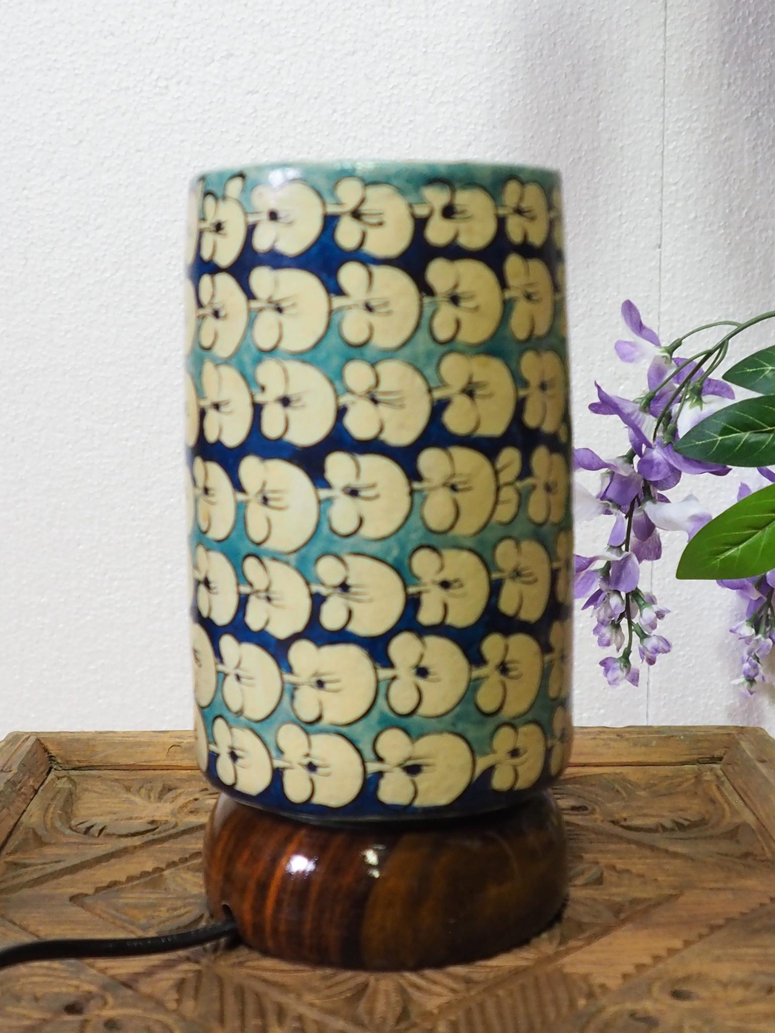 Orient Kamelleder Tischlampe IT/38