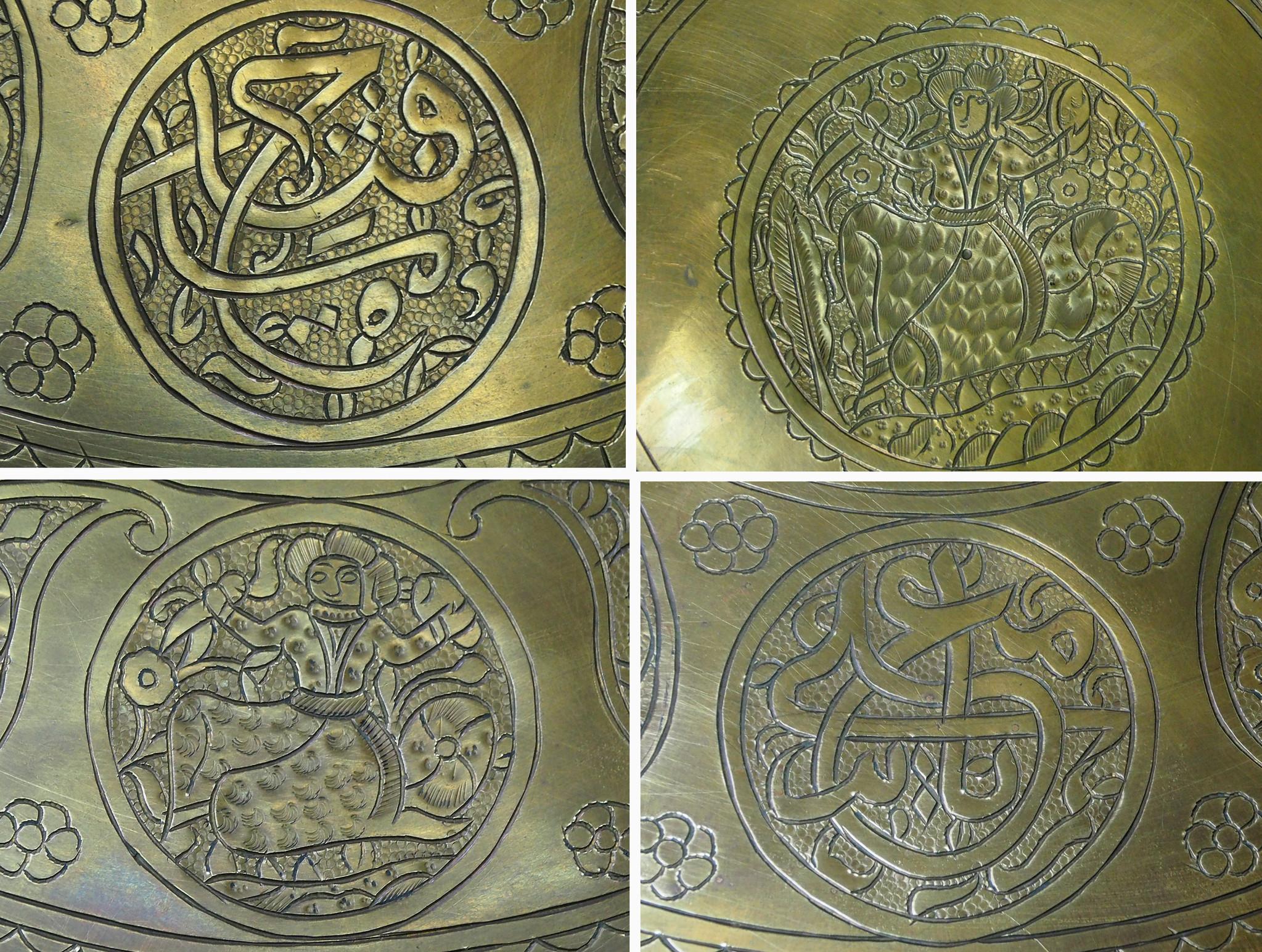 52 cm Ø  osmanisch ägyptisch marokkanisch orient Messing tablett Teetisch beisteltisch Afghanistan   21/H