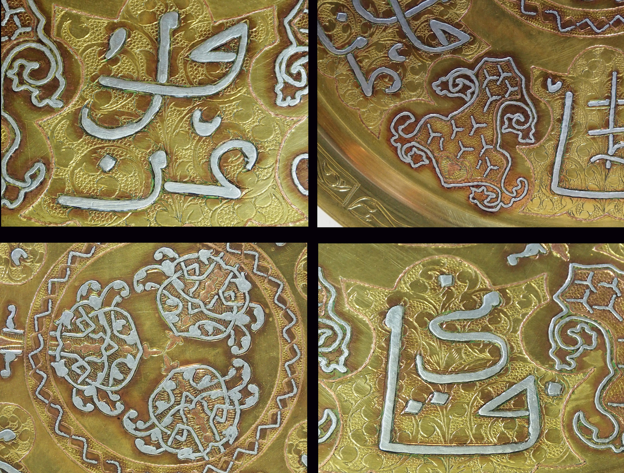 50 cm Antique ottoman orient Islamic  Hammer Engraved Brass table Tea table side table Tray from Afghanistan  No-21/J