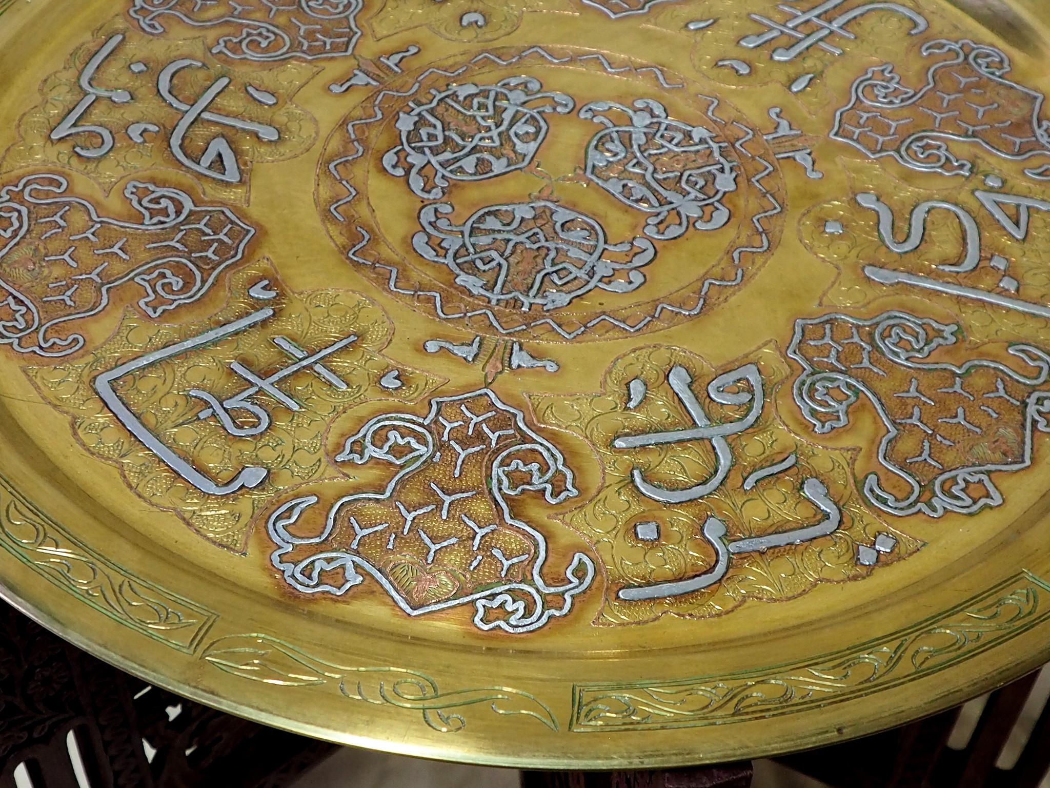 50 cm Ø  osmanisch ägyptisch marokkanisch orient Messing tablett Teetisch beisteltisch Afghanistan   21/J