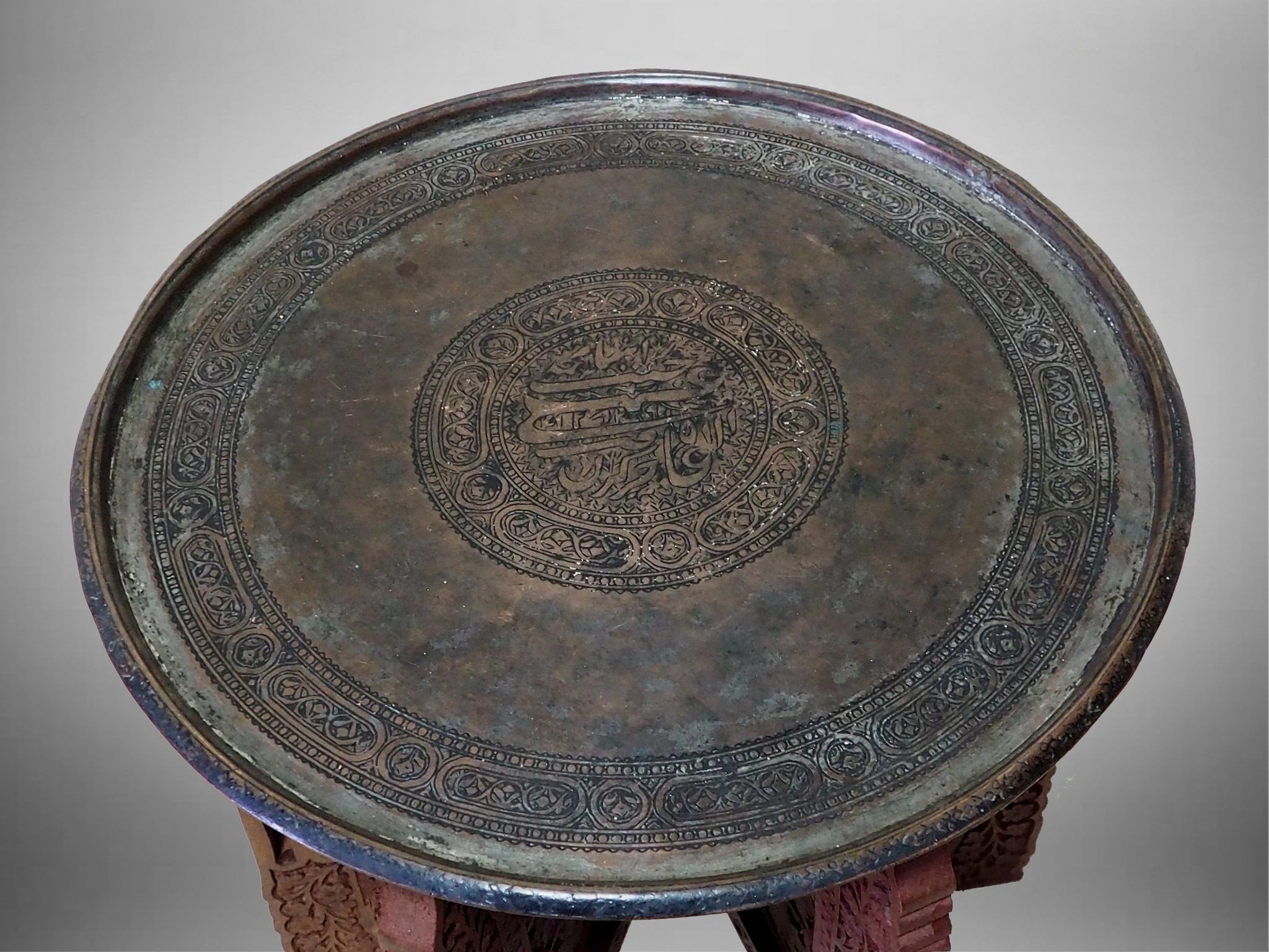 43 cm Antique ottoman orient Islamic  Hammer Engraved Brass table Tea table side table Tray from Afghanistan  No-21/M