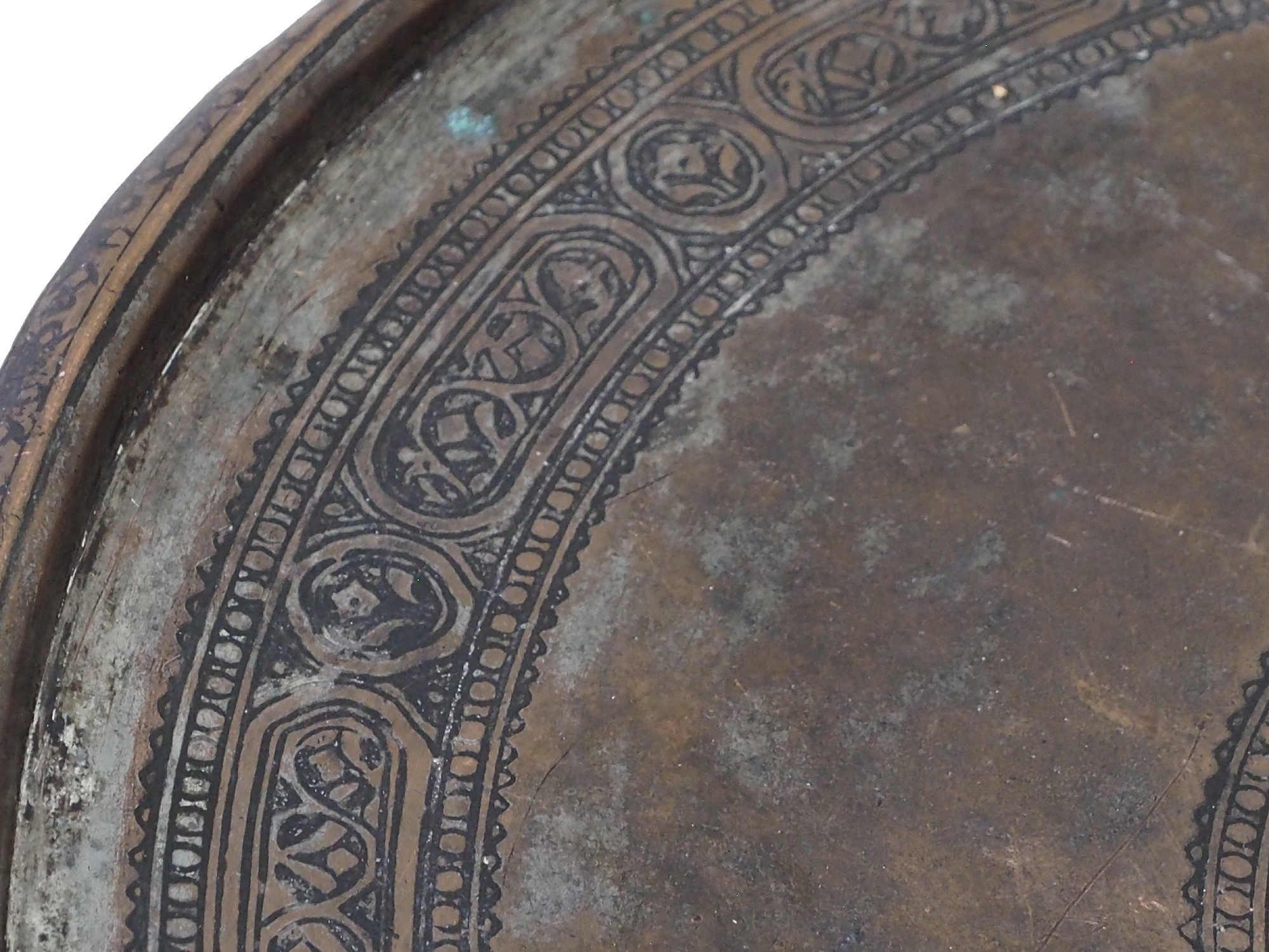 43 cm Ø  osmanisch ägyptisch marokkanisch orient Messing tablett Teetisch beisteltisch Afghanistan   21/M