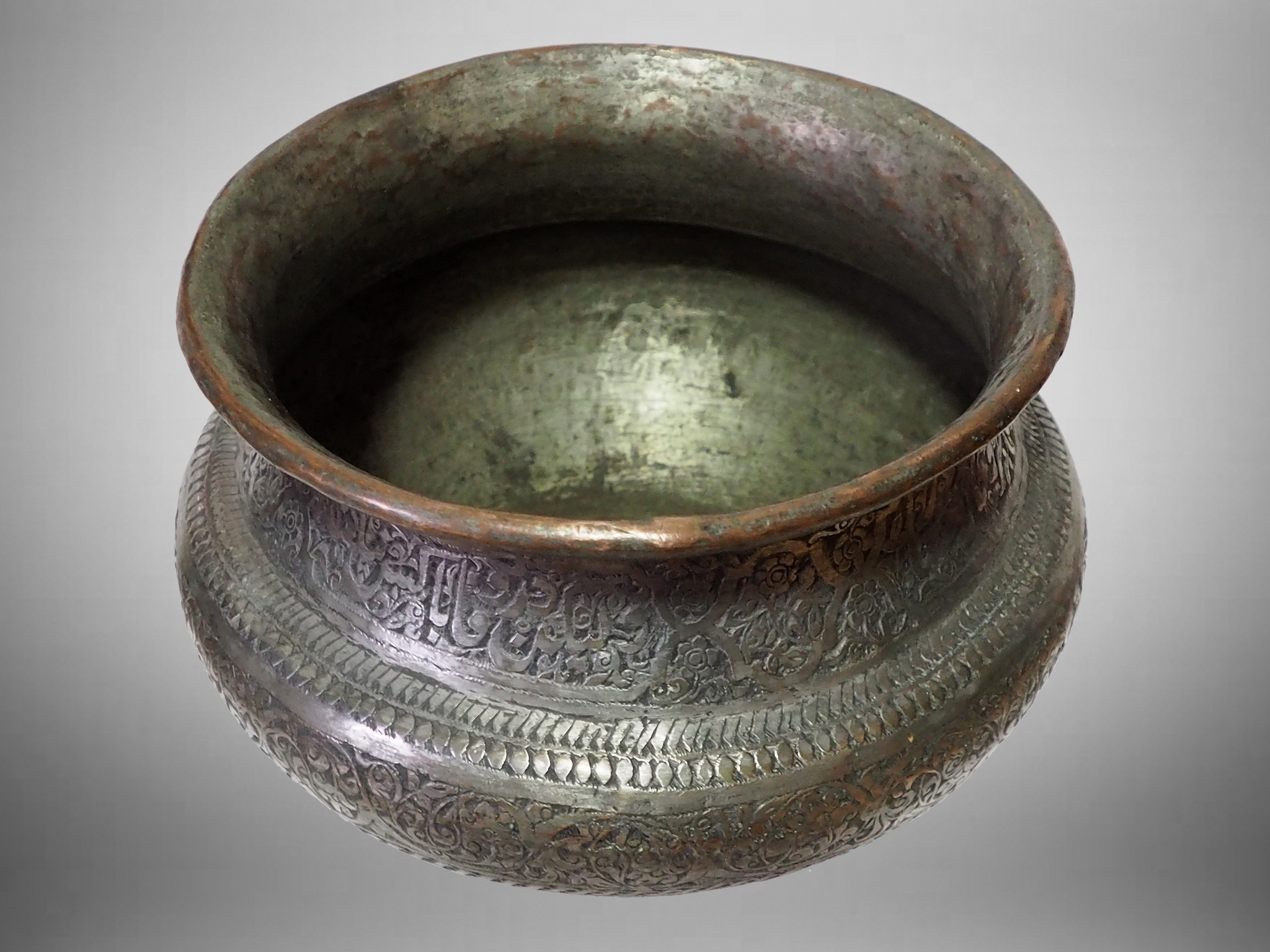 antik Massiv islamische Kupfer verzinnte Kupfer schale Schüssel gefäß aus Afghanistan 18 / 19. Jh. Tas Nr:21/A