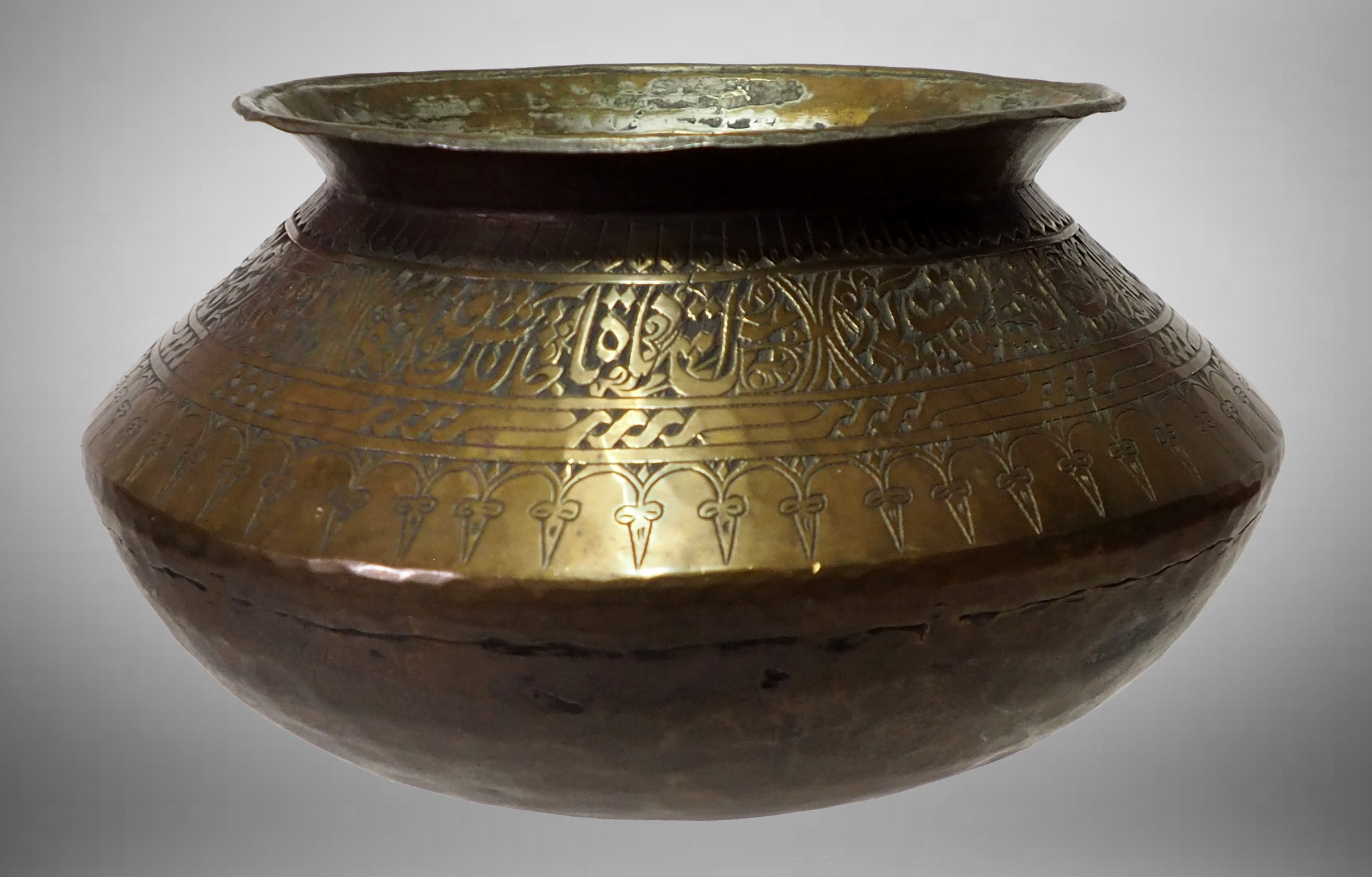 Antique Engraved Large islamic Tinned Brass Bowl, cooking pot lid pot from Afghanistan No:21A