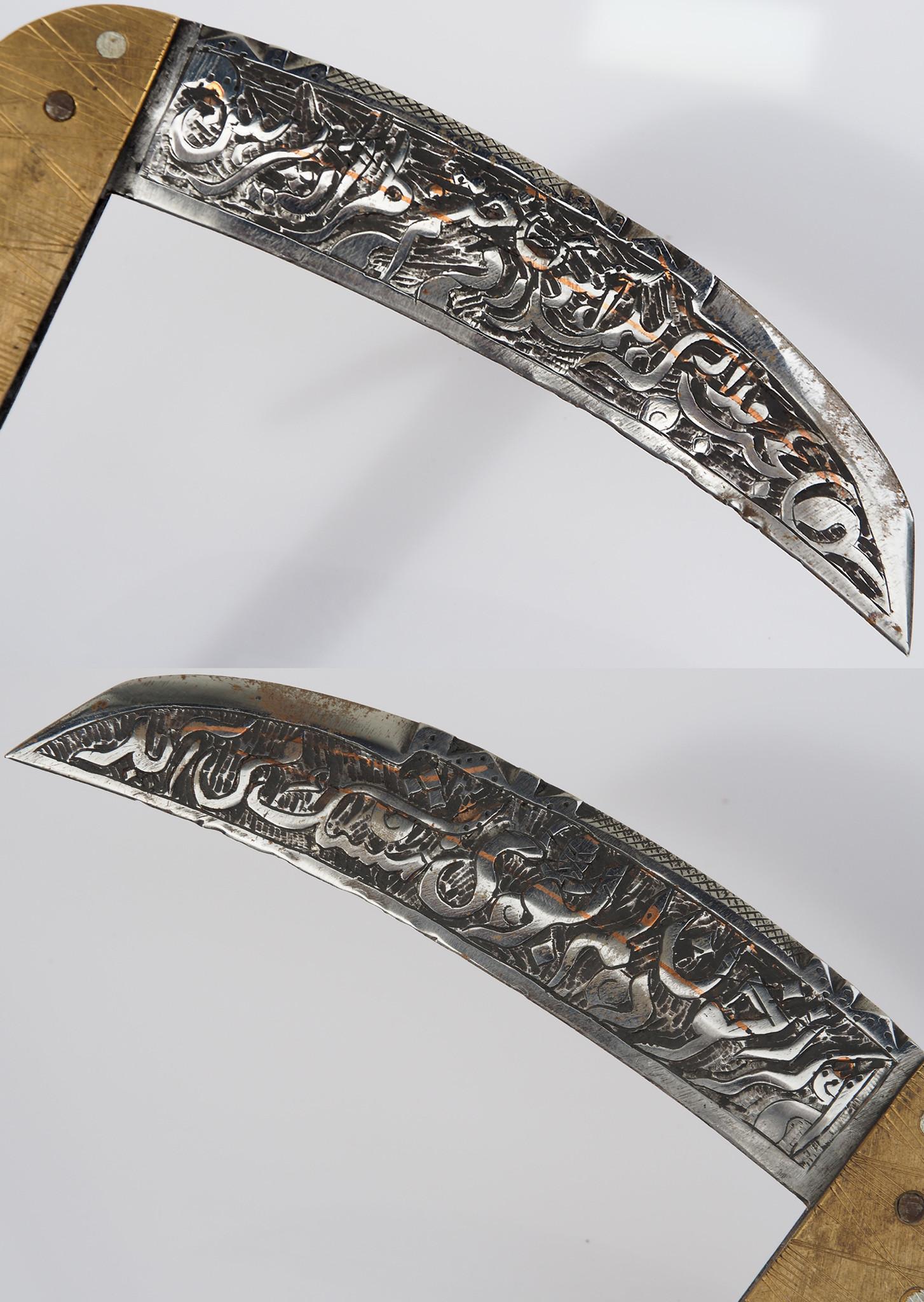 35 cm Knife Islamic scythe Short sword Dagger choora Pesh kabze  lohar Knife Khyber sickle Pick lapis  handle afghanistan pakistan :21F