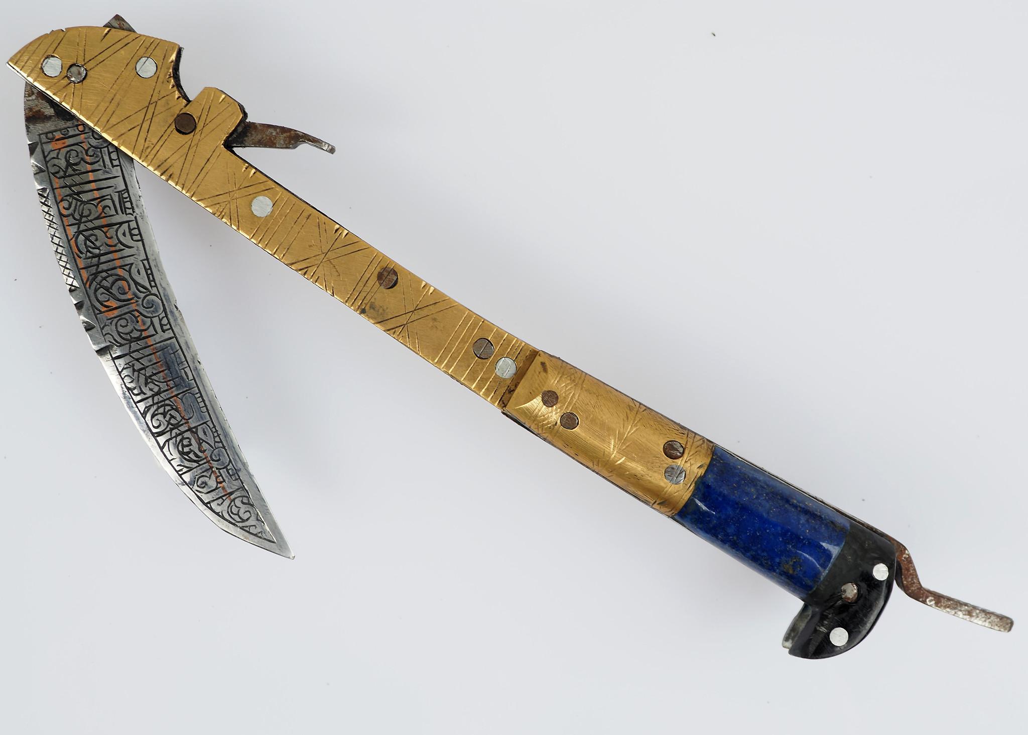 28 cm Knife Islamic scythe Short sword Dagger choora Pesh kabze  lohar Knife Khyber sickle Pick lapis  handle afghanistan pakistan :21H