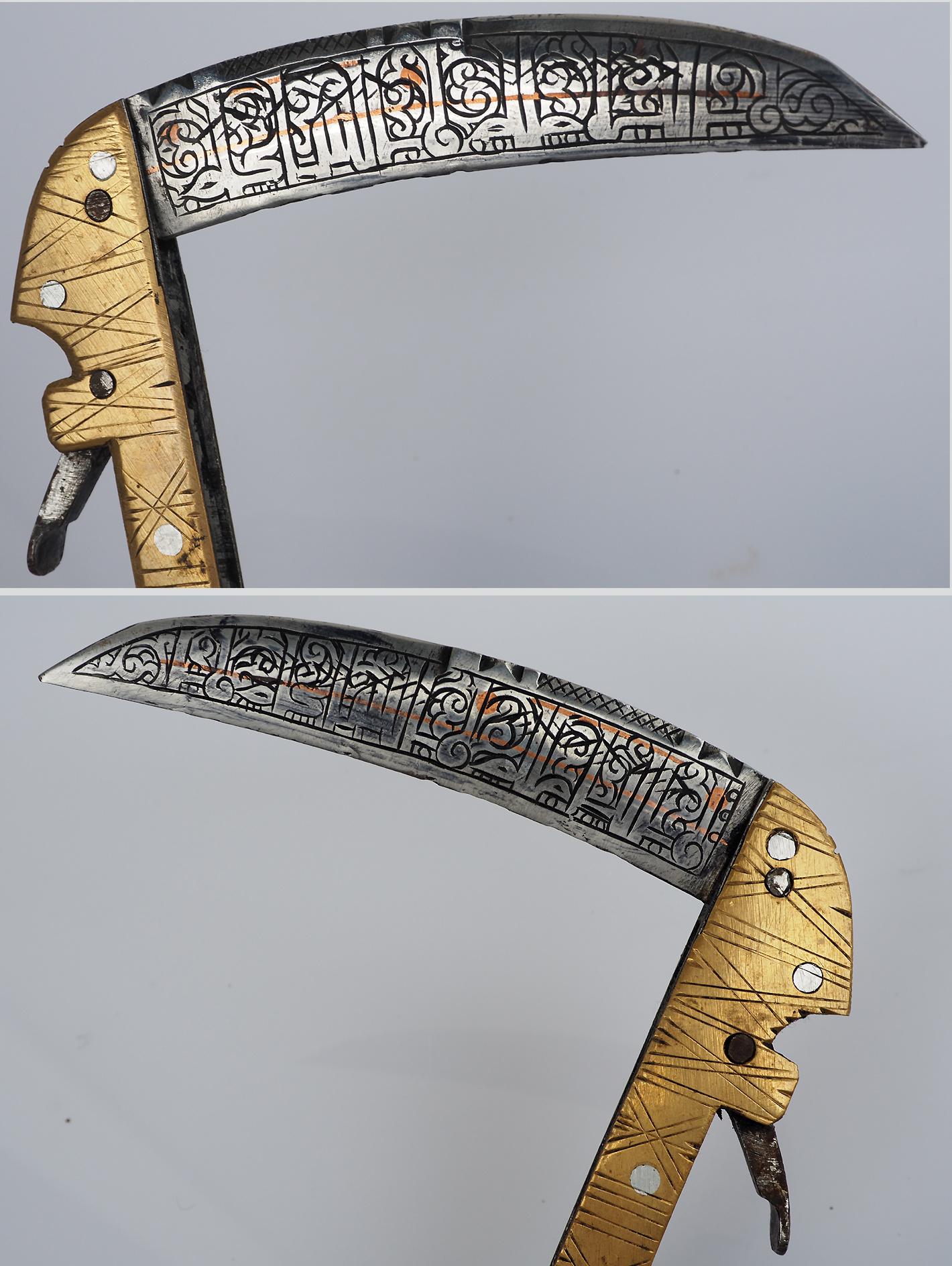 28 cm Messer Dolch choora dagger lohar Khybe messer Klappsense  Sense aus Afghanistan Pakistan Nr:21H
