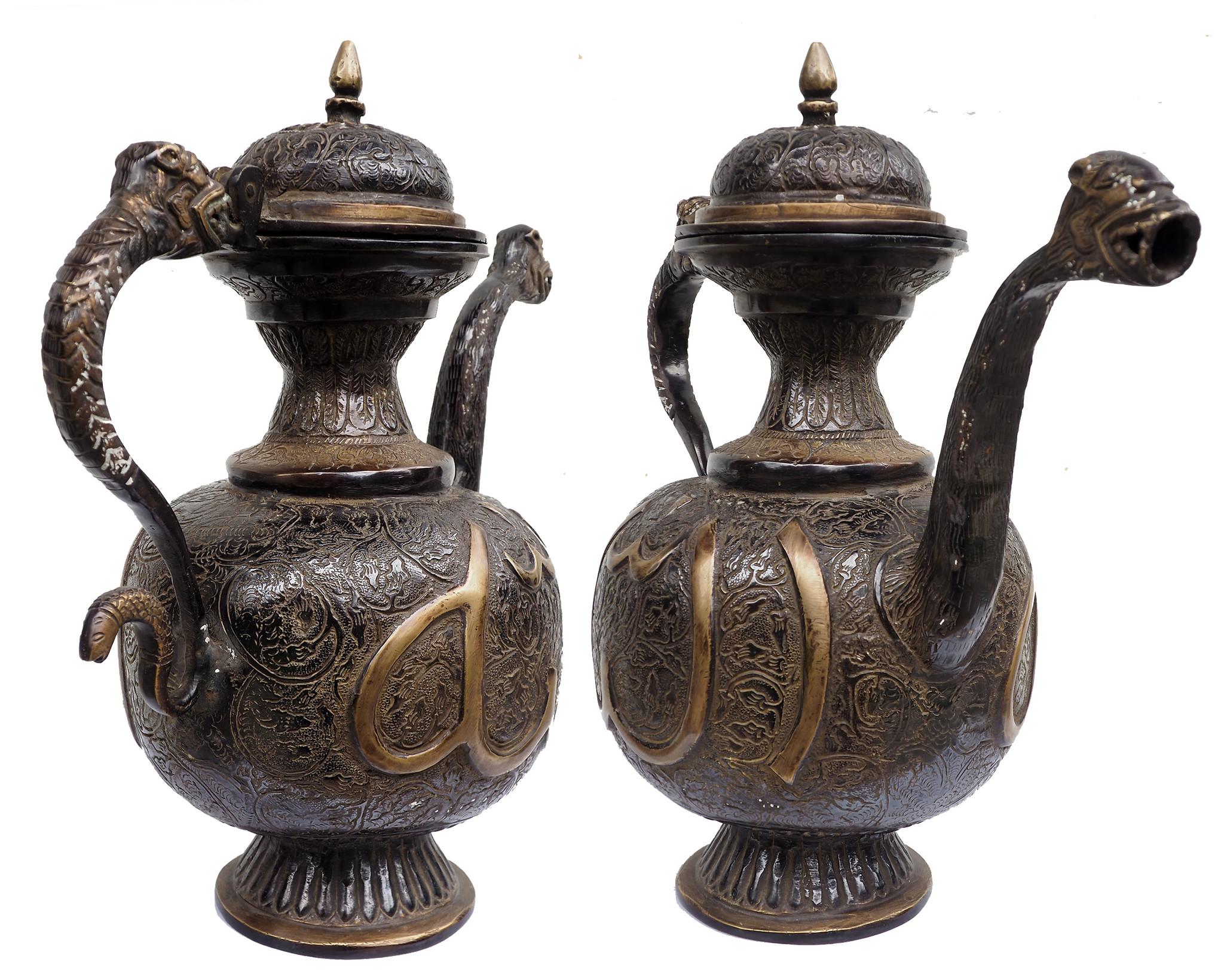 heavy islamic bronze  Ewer teapot  Aftaba North indian with Islamic Arabic script Alla (الله)