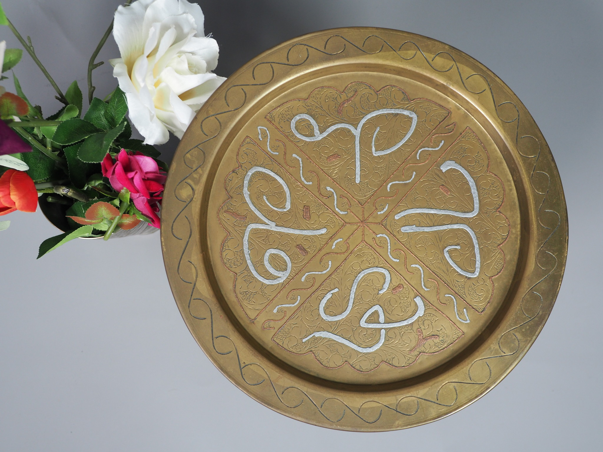 Antique ottoman orient Islamic Hammer Engraved Brass Tray Syria Morocco, Egypt Mamluk Cairoware with arabic calligraphy K14