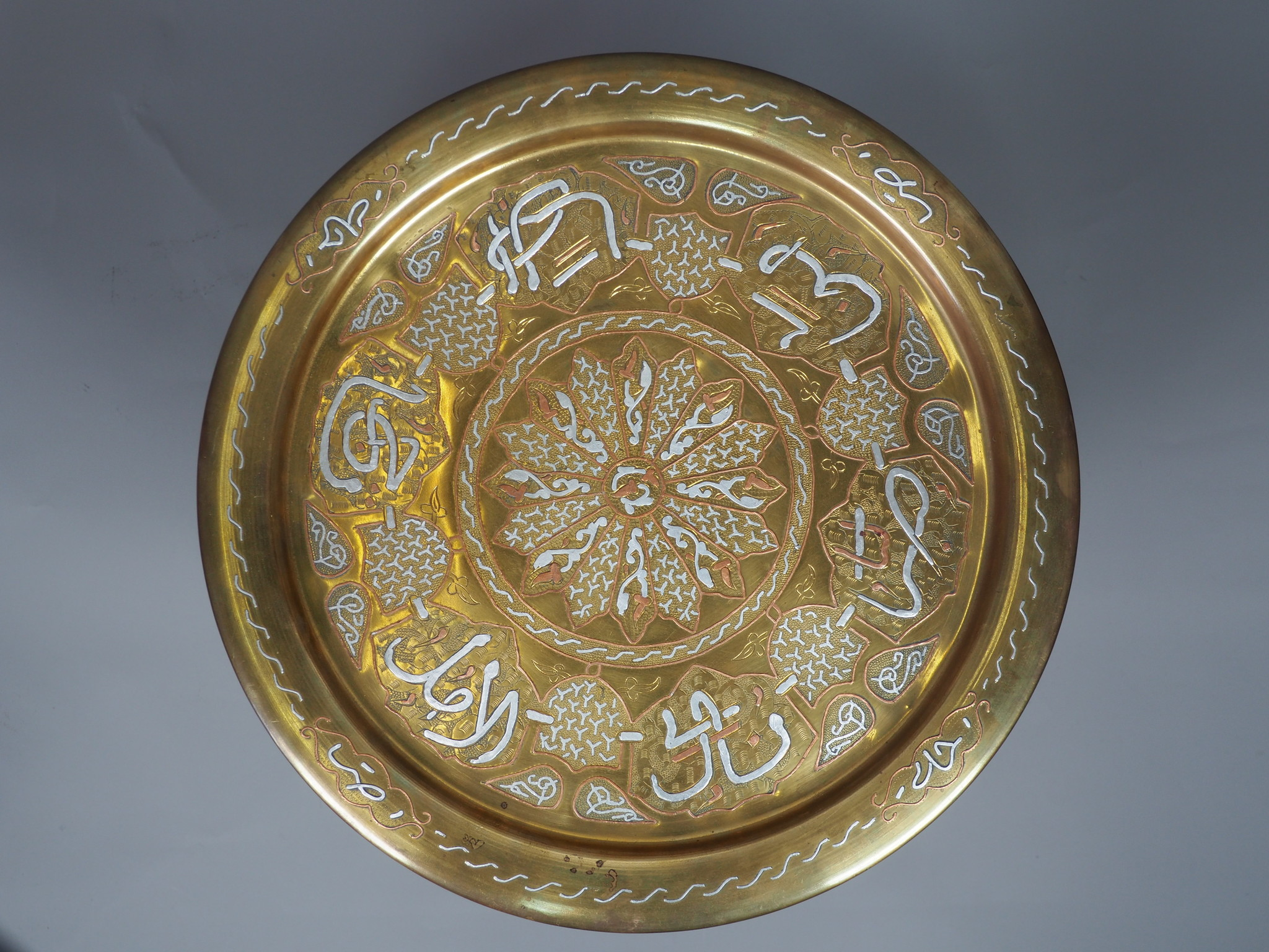 45 cm Antique ottoman orient Islamic  Hammer Engraved Brass table Tray Syria Morocco, Egypt Mamluk Cairoware with arabic calligraphy 21/3