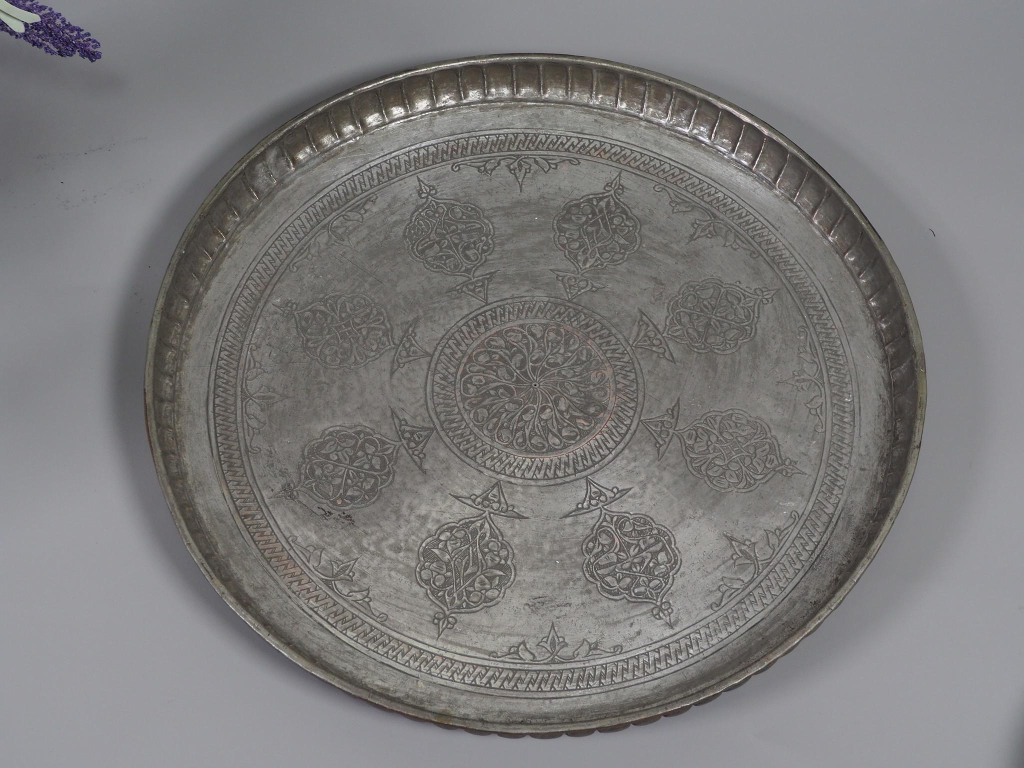Antique persia copper dish cover sarpush food / Bowl cover
