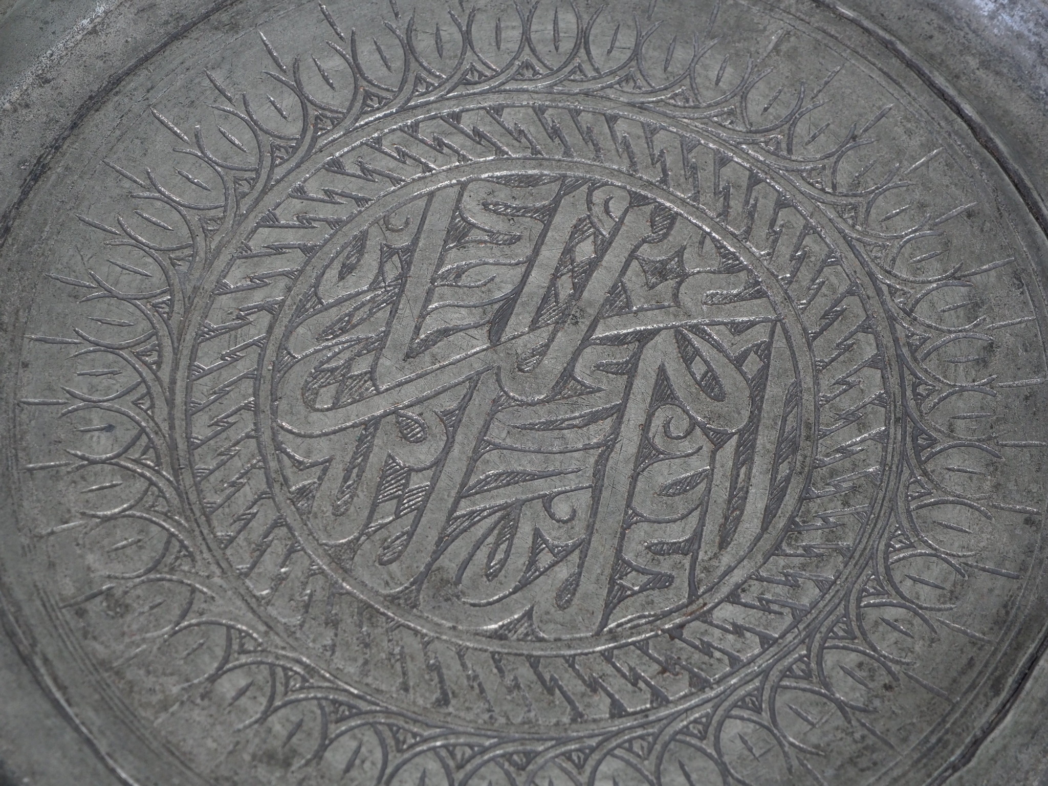 38 cm Antique ottoman orient Islamic Hammer Engraved copper Tray Plate from Afghanistan K27