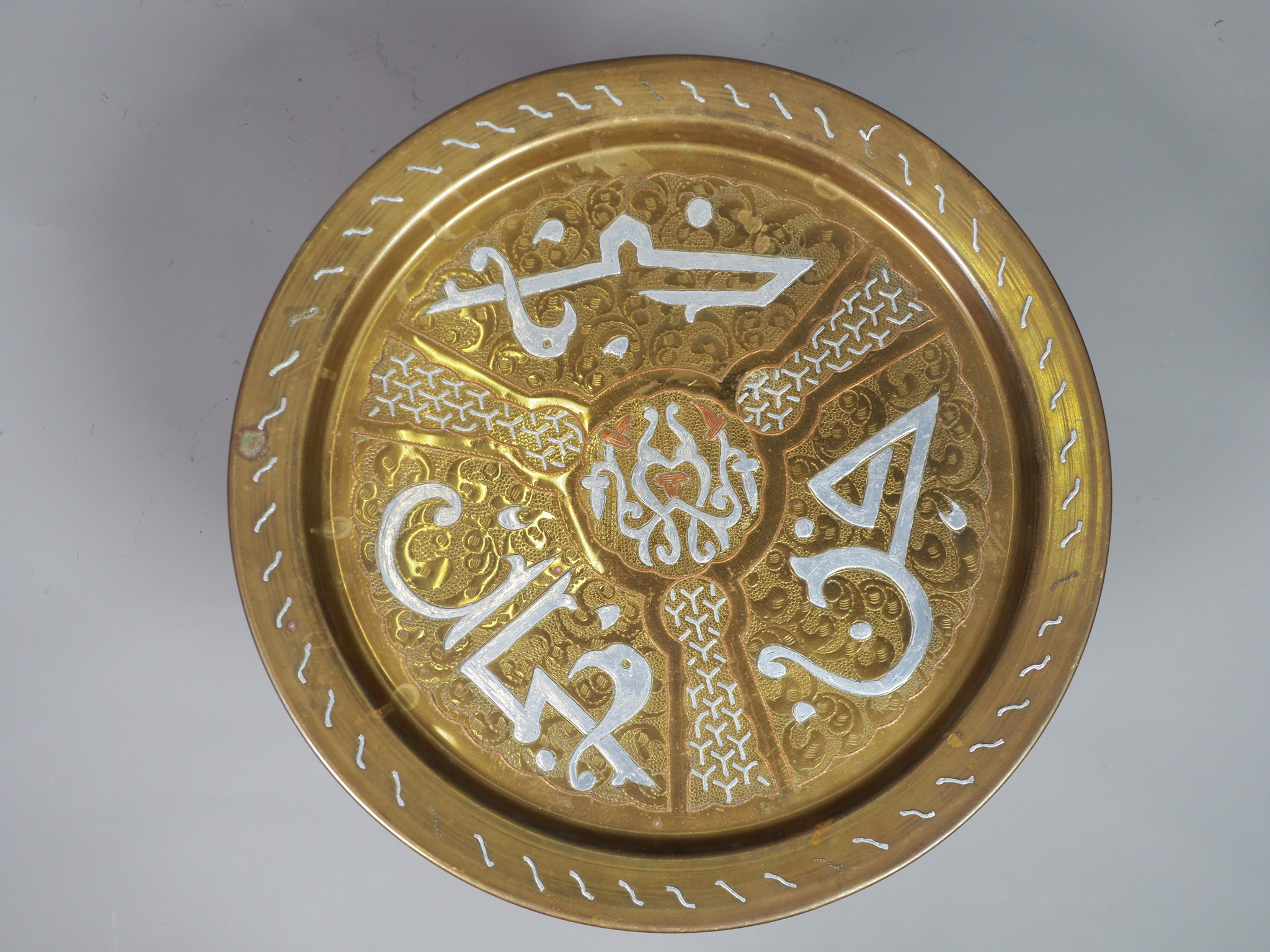39 cm Antique ottoman orient Islamic Hammer Engraved Brass Tray Syria Morocco, Egypt Mamluk Cairoware with arabic calligraphy K11