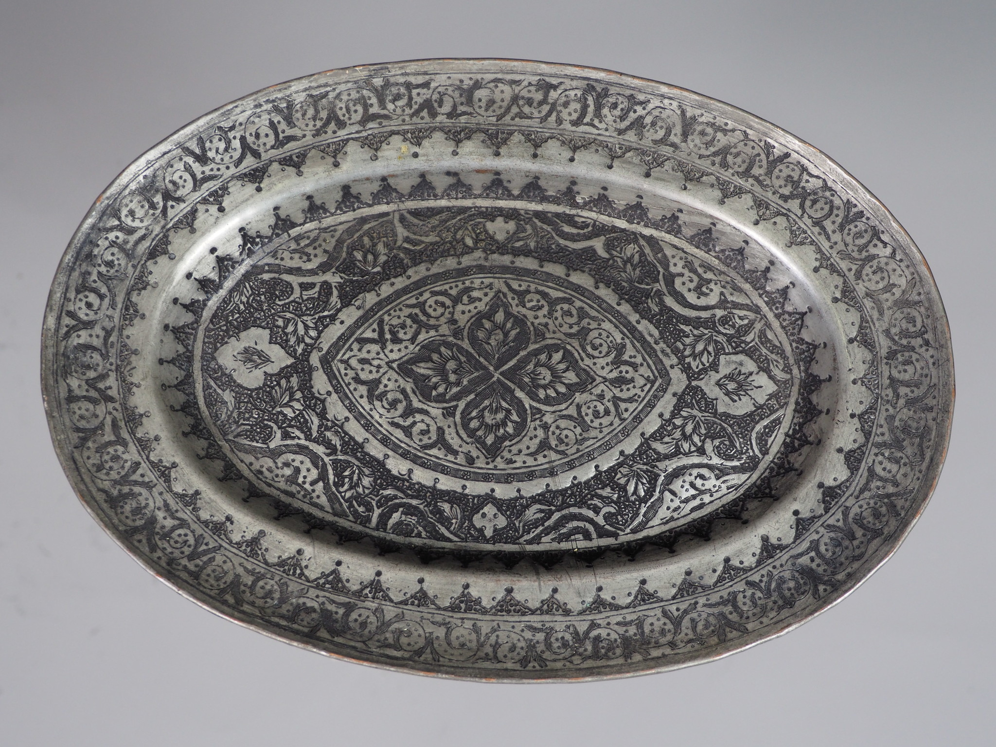 25x17 cm small orient Islamic Hammer Engraved copper Tray Plate K33