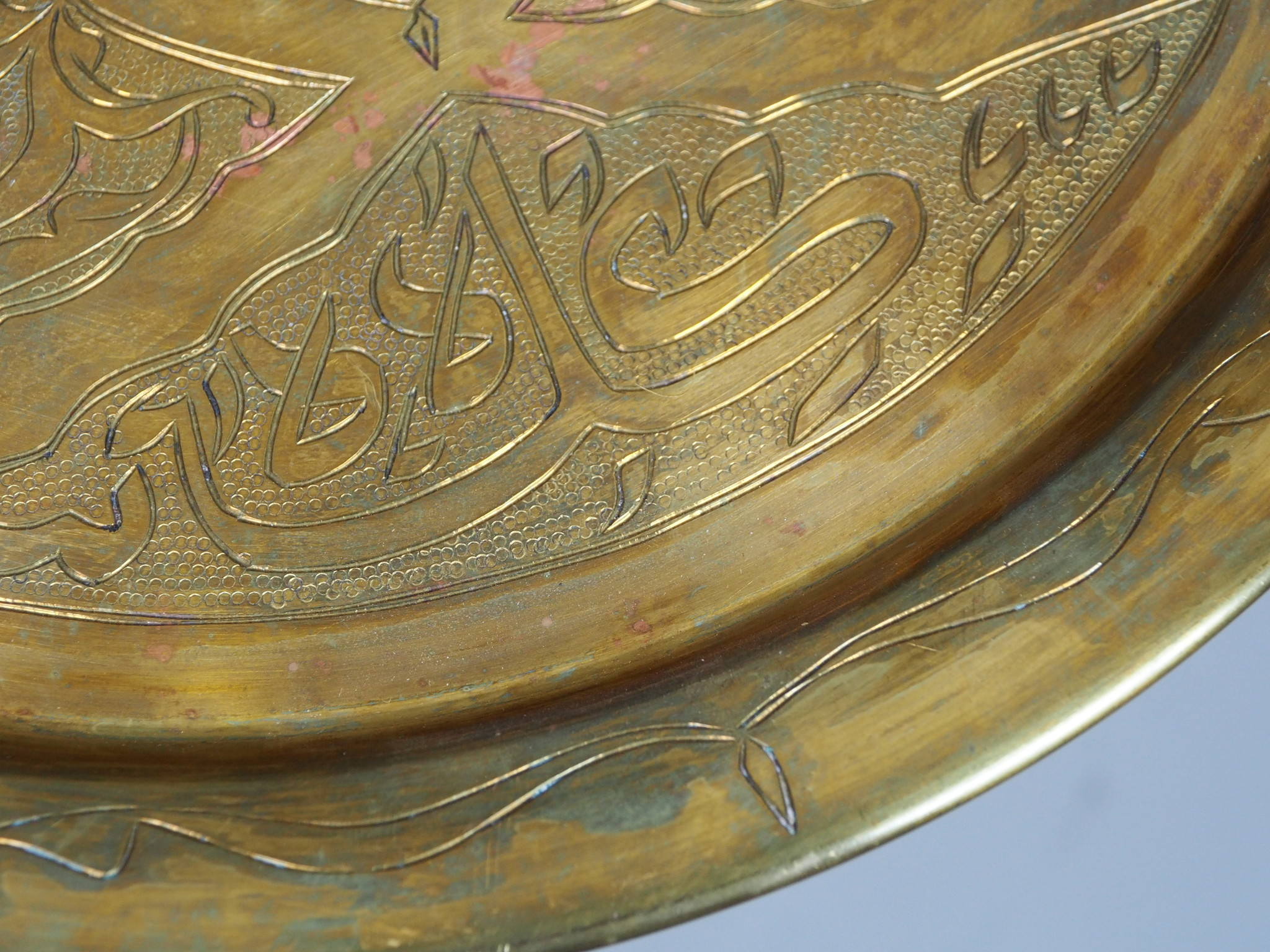34 cm  Antique orient  Engraved Brass Tray Wall plate  No:K27