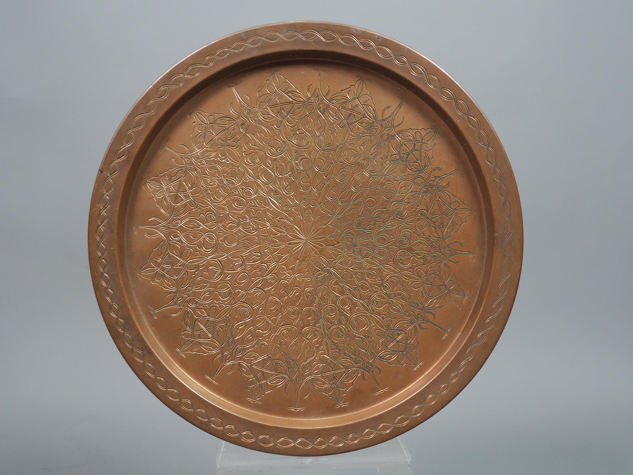 34 cm antik Kupfer tablett  No: K28