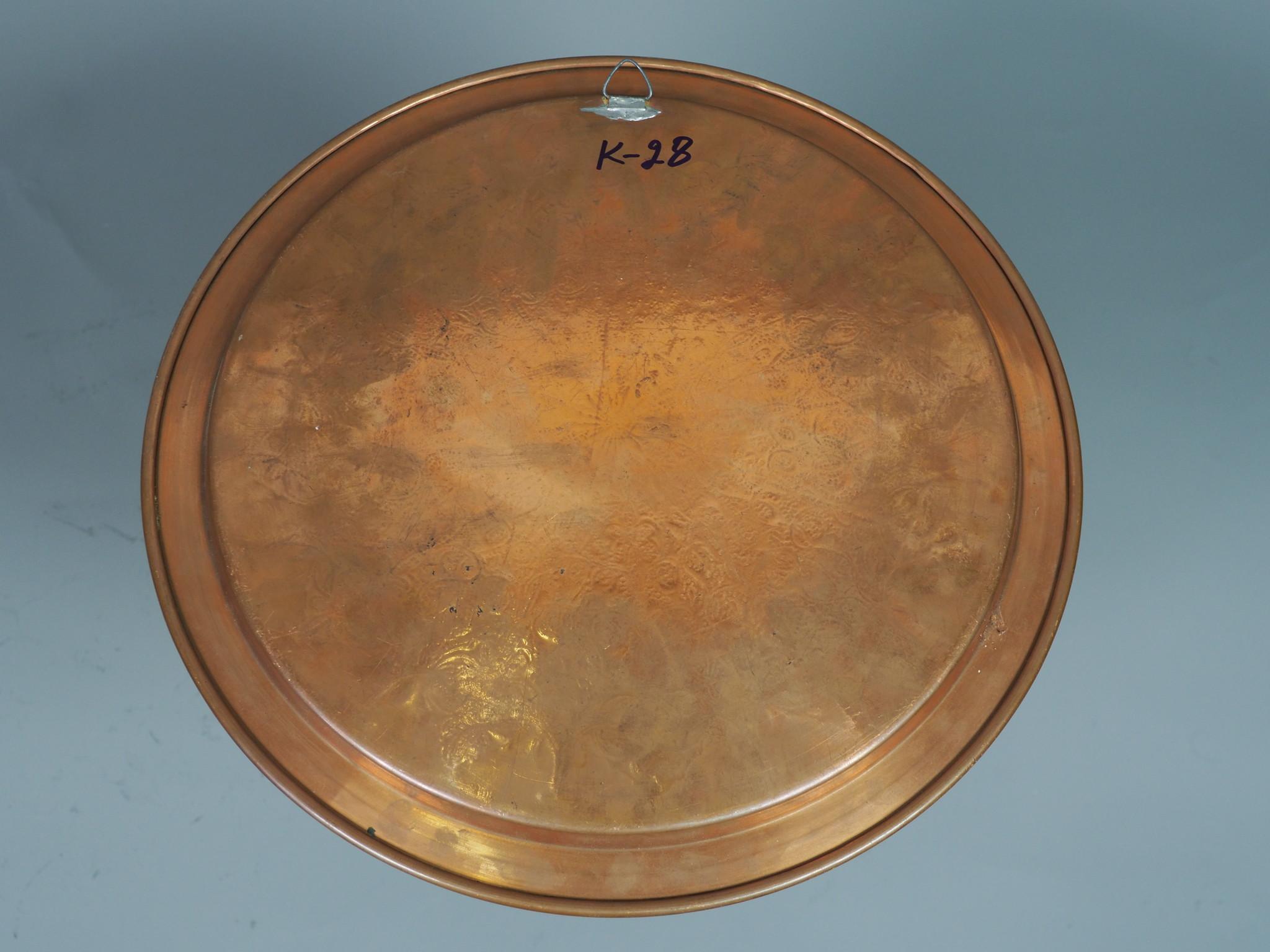 34 cm antique copper tray No: K28