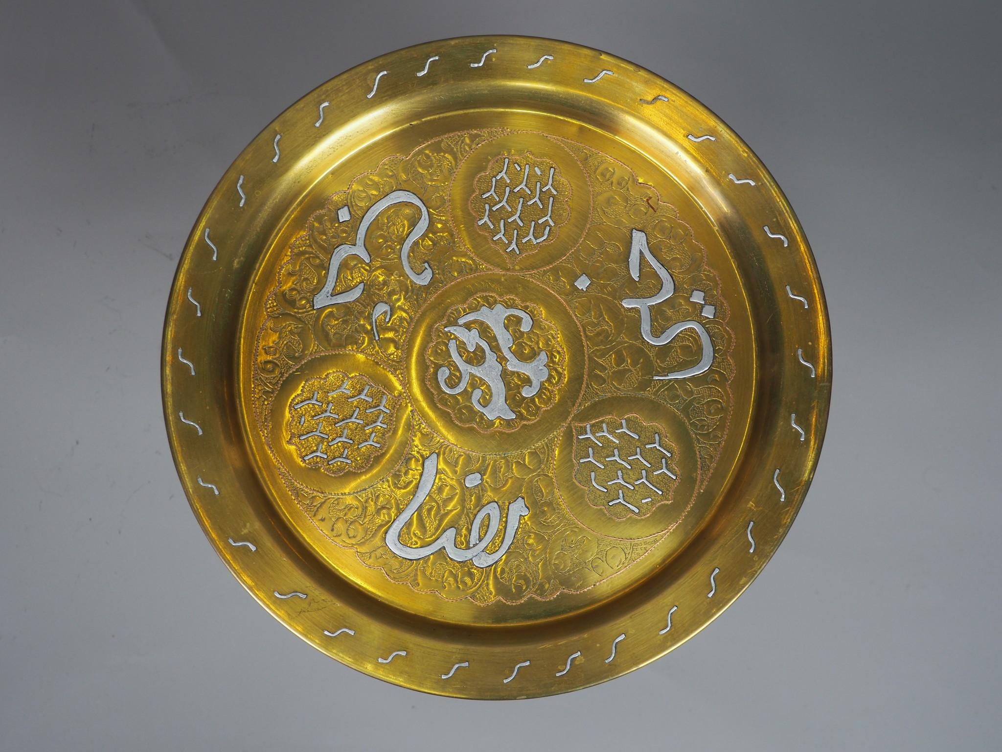 34 cm antik Messing tablett No: K 29
