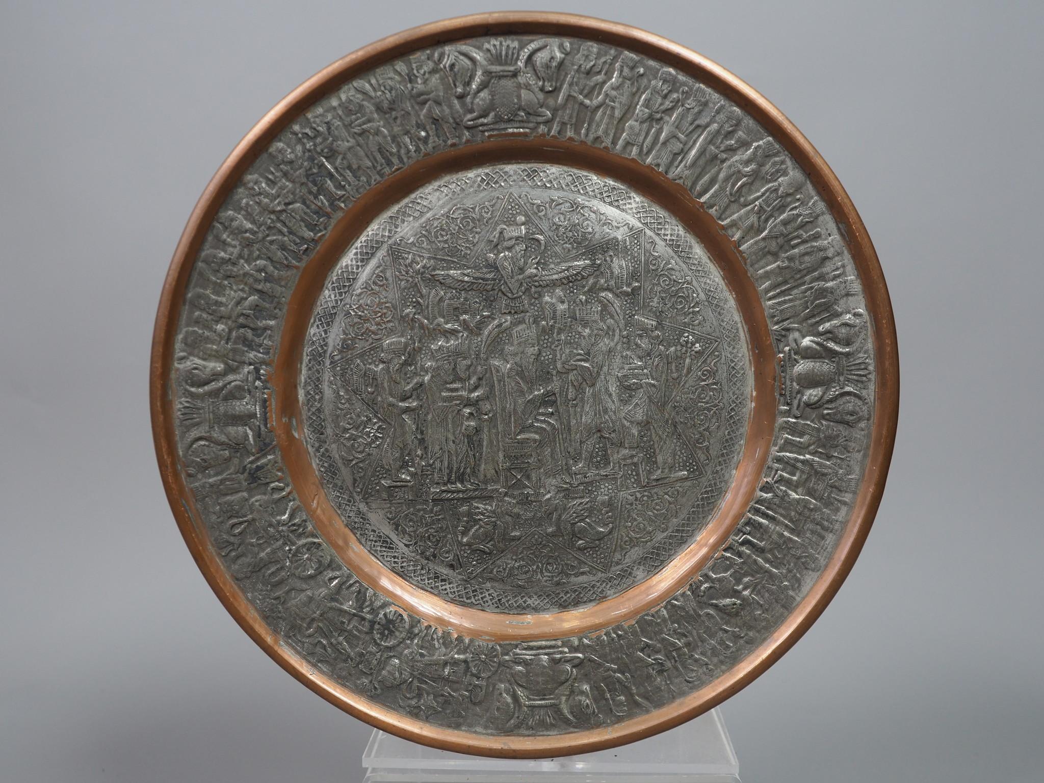 29 cm antik Kupfer tablett  No: K30