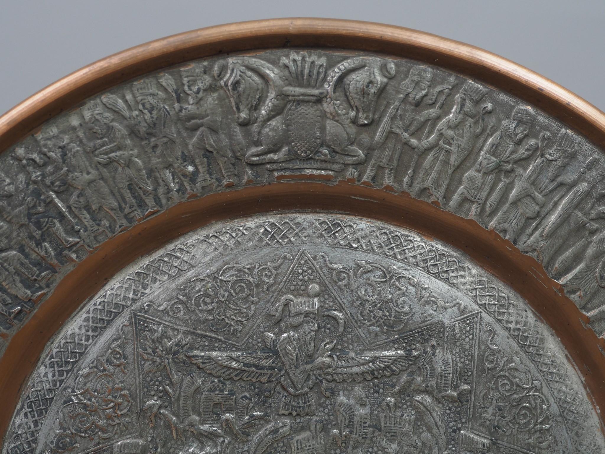 29 cm antique copper tray No: K30