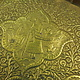 40 cm Antique orient Engraved Brass Tray Wall plate No:K31
