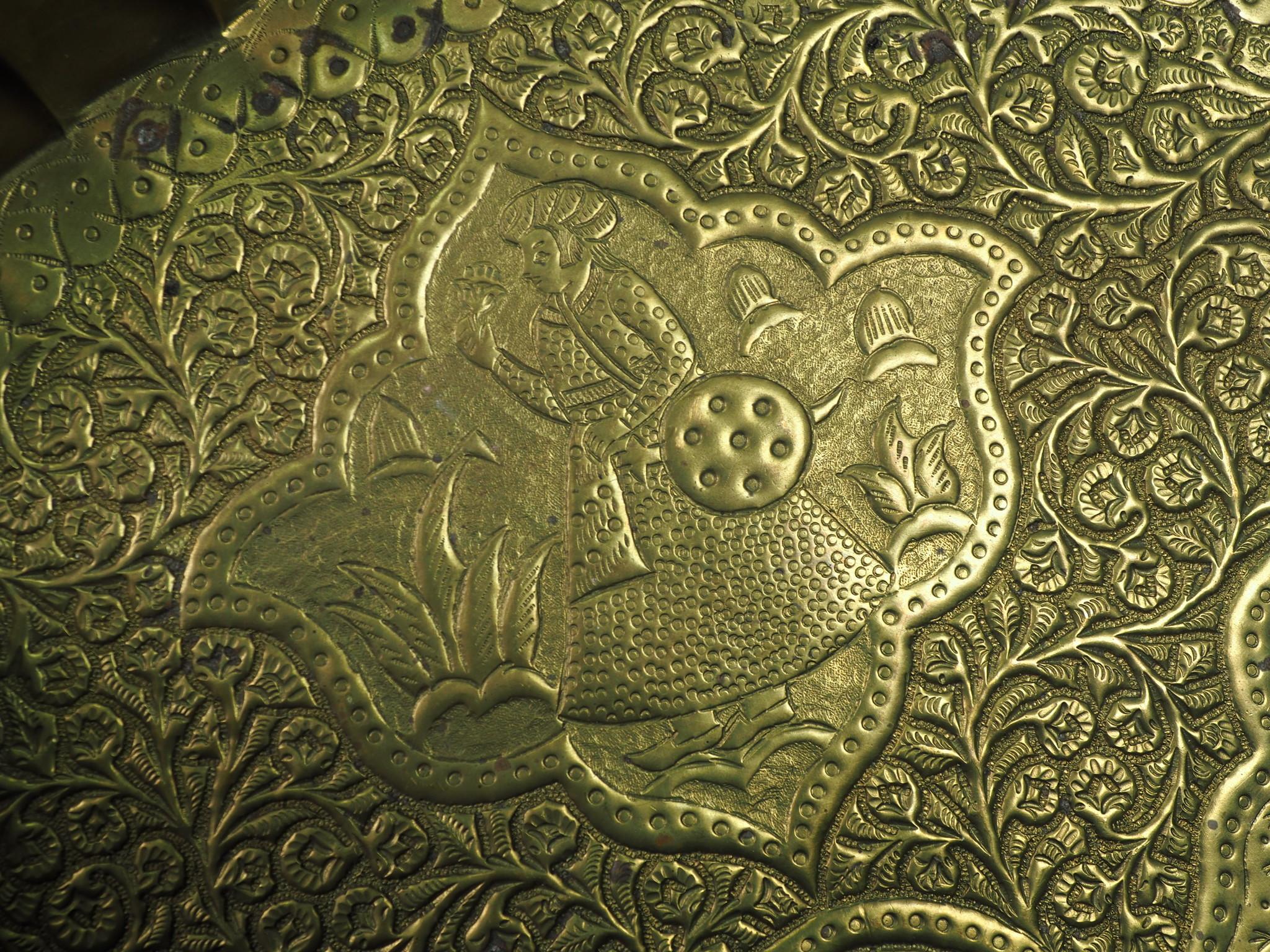 40 cm antik Messing tablett No: K 31