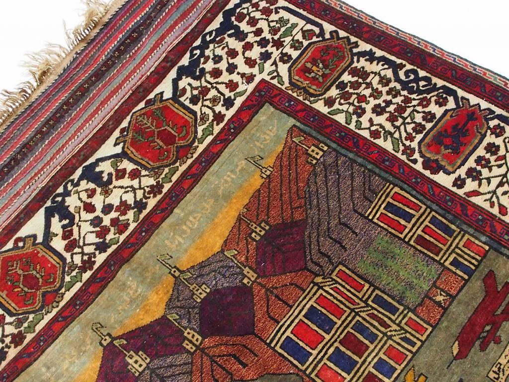 260x185 cm  original  Kriegsteppich aus Afghanistan – handgeknüpft Jalalabad