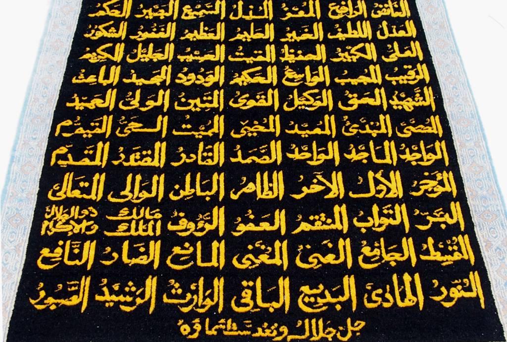 orient Wandteppich mit 99 namen allahs