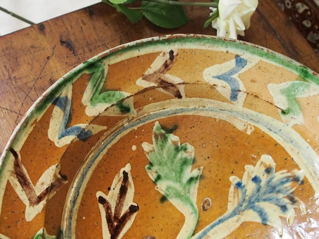 antik Islamische Keramik Schale Nr:16/E