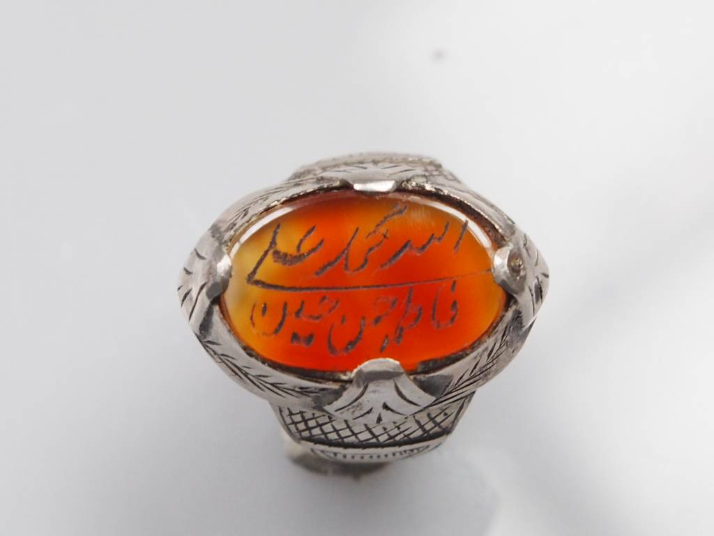 Karneol Amulett ring Nr:230