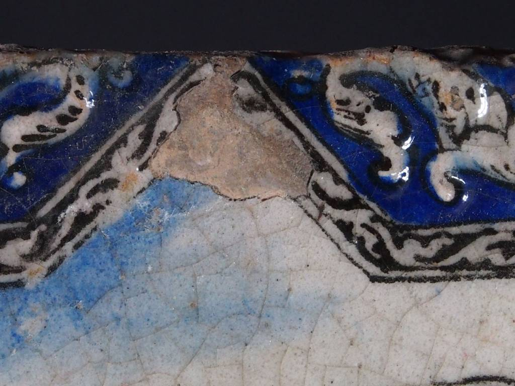 Antik islamische  Fliese Nr:H