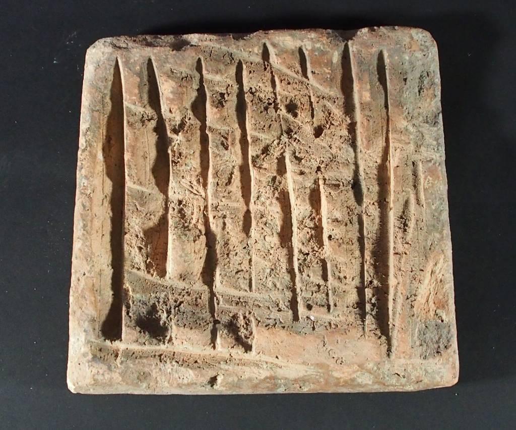 Antik islamische  Fliese Nr:L