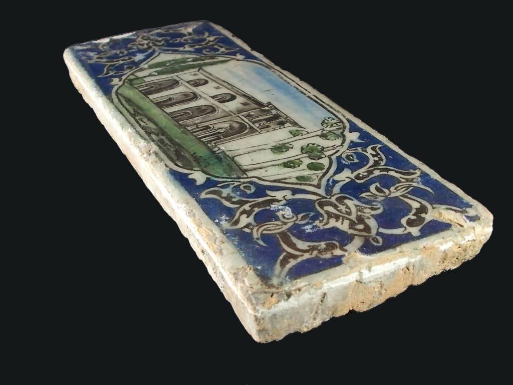 Antik islamische Persien Fliese Nr:N