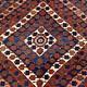 320x210 cm Turkmenische Bashir Teppich Nr:129