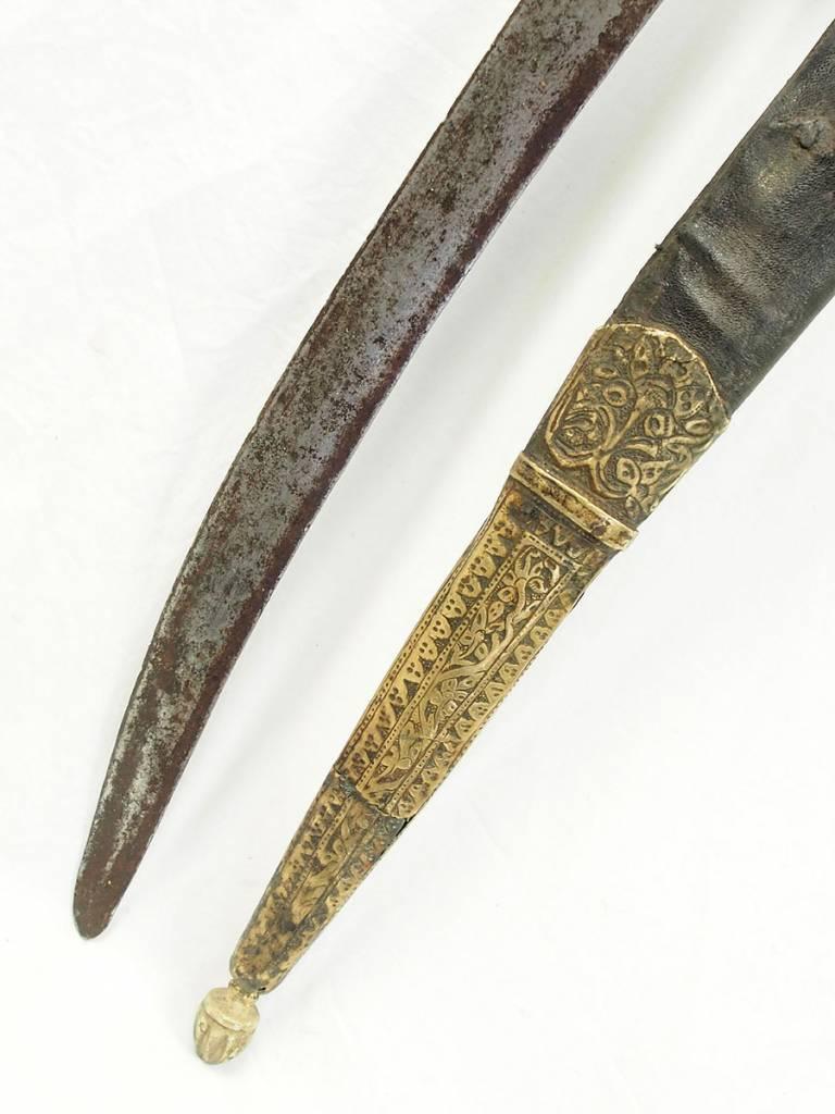 Afghanistan Shamshir An exceptional Sabre , A rare status afghan sword  Islamic  sword Dagger  No: 16/5