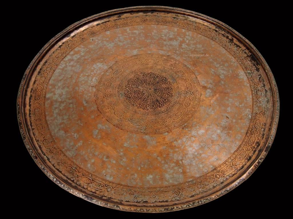 67 Ø antik osmanische islamische ägyptisch marokkanisch