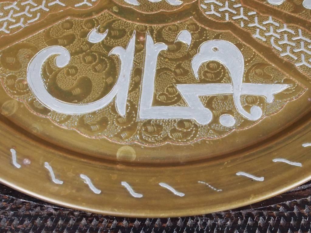39 cm antik Messing tablett No: K 11
