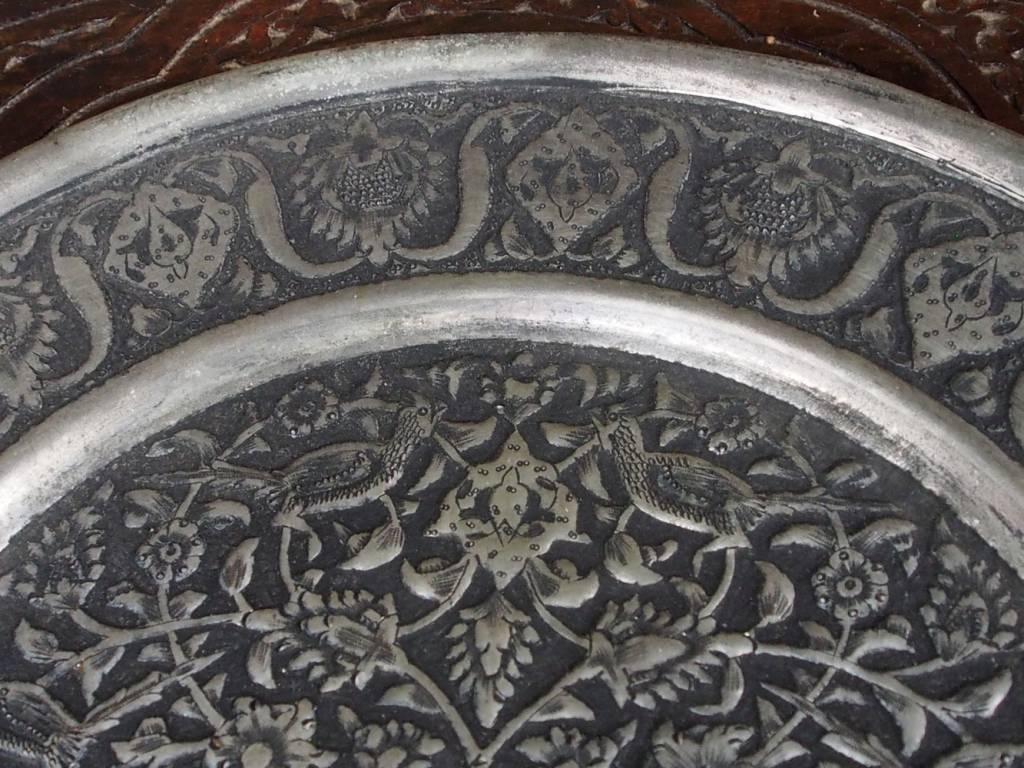 30 cm antik Kupfer tablett Persien No: K17