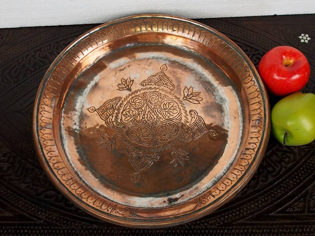 38 cm Antique ottoman orient Islamic Hammer Engraved copper Tray Plate from Afghanistan K26