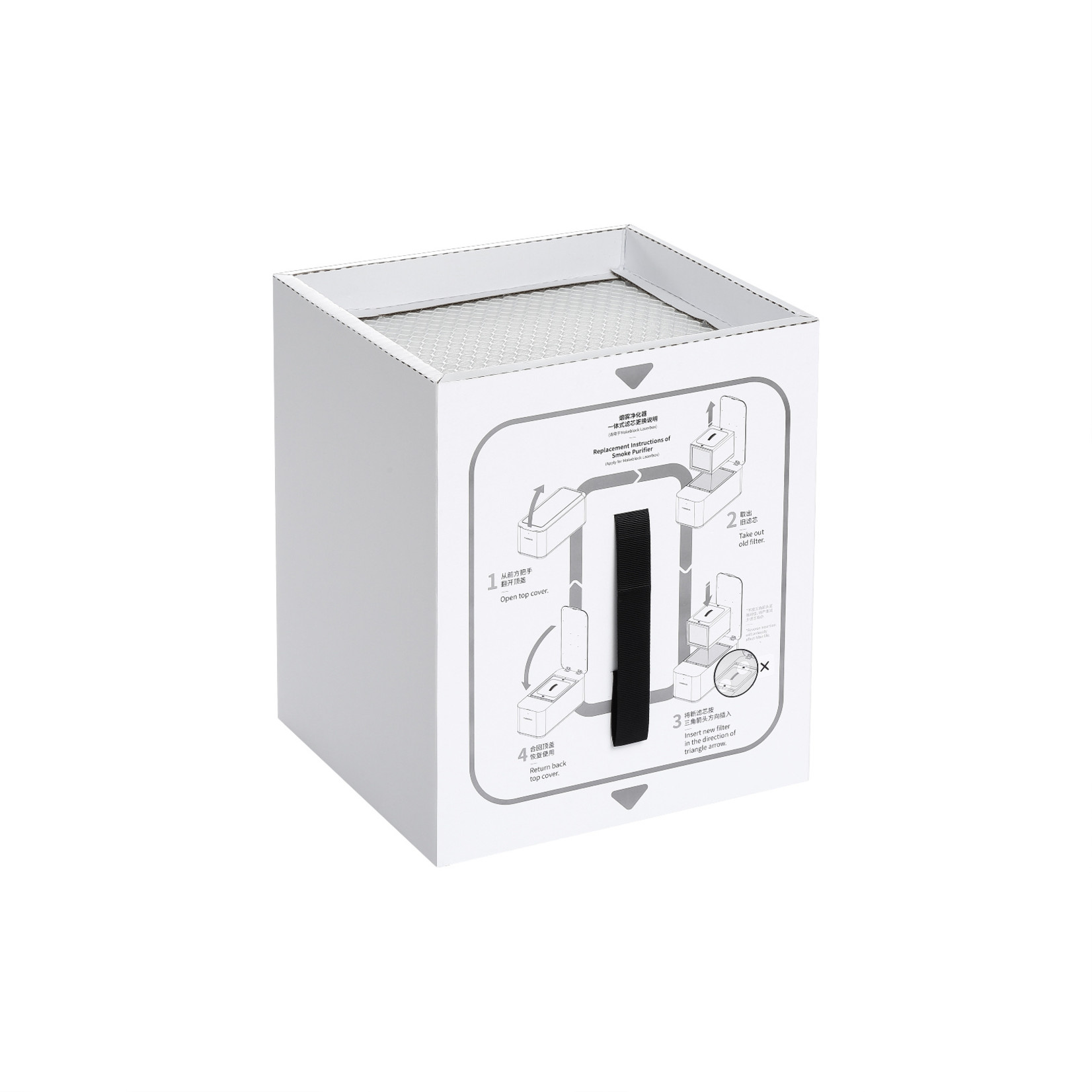 makeblock Laserbox Accessories HEPA Composite Filter(3 pcs)